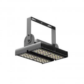 Tunnel lights w heatsink and aluminum plate 60W 30V 1600mA 298*230*145mm black
